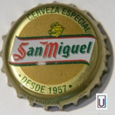 Coleccionismo Otros Botellas y Bebidas: TAPÓN CORONA - CHAPA - ESPAÑA - CERVEZA - SAN MIGUEL ESPECIAL - DESDE 1957. Lote 146569102