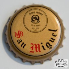 Coleccionismo Otros Botellas y Bebidas: TAPÓN CORONA - CHAPA - ESPAÑA - CERVEZA - SAN MIGUEL NEPAL. Lote 146571654