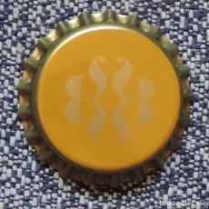 Coleccionismo Otros Botellas y Bebidas: CHAPA SIN USAR TAPÓN CORONA ABIERTA ROYAL BLISS 2. Lote 172160500