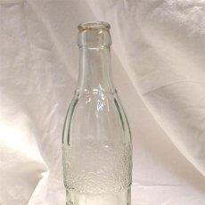 Coleccionismo Otros Botellas y Bebidas: LIMONADA LUSTRAL BOTELLA CRISTAL AÑOS 20 LETRAS RELIEVE DE 33 CL, BUEN ESTADO. Lote 194319797