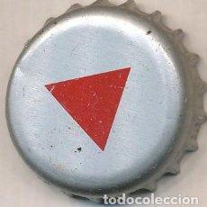 Coleccionismo Otros Botellas y Bebidas: ALEMANIA - GERMANY - CHAPAS TAPONES CORONA CROWN CAPS BOTTLE CAPS KRONKORKEN CAPSULES TAPPI. Lote 195244021