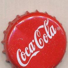Coleccionismo Otros Botellas y Bebidas: ALEMANIA - GERMANY - CHAPAS TAPONES CORONA CROWN CAPS BOTTLE CAPS KRONKORKEN CAPSULES TAPPI. Lote 195244700