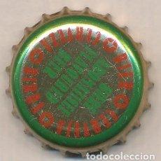 Coleccionismo Otros Botellas y Bebidas: FRANCIA - FRANCE - CHAPAS TAPONES CORONA CROWN CAPS BOTTLE CAPS KRONKORKEN CAPSULES. Lote 195520957