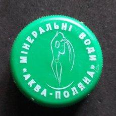 Coleccionismo Otros Botellas y Bebidas: AGUA-TAPON ROSCA-PENN-WATER-PLASTICO-AKBA. Lote 240892795