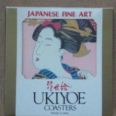 Collectionnisme d'Autres Bouteilles et Boissons : 12 POSAVASOS GRABADO JAPONÉS UKIYO-RE. UTAMARO, SHARAKU, HIROSHIGE. Lote 249341215