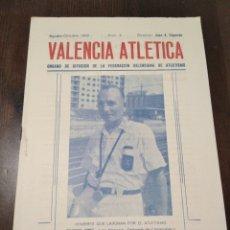 Coleccionismo Otros Botellas y Bebidas: VALENCIA ATLÉTICA 1969. Lote 268862494
