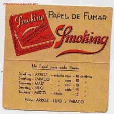 Papel de fumar: SOBRECITO GUARDA SELLOS PAPEL DE FUMAR SMOKING . Lote 152424609
