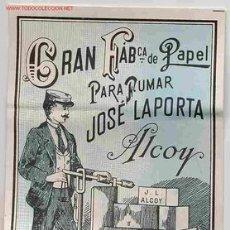 Papel de fumar: PAPEL DE FUMAR LA BASCULA ALCOY ALICANTE ORIGINAL. Lote 243902050