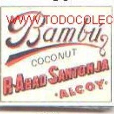 Papel de fumar: PAPEL DE FUMAR BAMBU. Lote 5961885