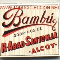 Papel de fumar: PAPEL DE FUMAR BAMBU. Lote 24854313