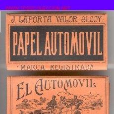 Papel de fumar: PAPEL DE FUMAR - * EL AUTOMOVIL * (J. LAPORTA VALOR - ALCOY (ALICANTE)). Lote 23010524