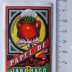Papel de fumar: PAPEL DE FUMAR JARAMAGO URUGUAY. Lote 63724005