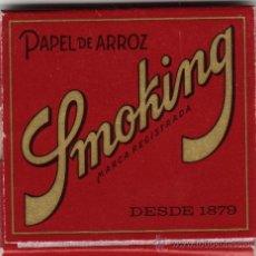 Papel de fumar: LIBRILLO PAPEL DE FUMAR SMOKING A ESTRENAR. Lote 32368168