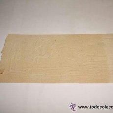 Papel de fumar: PAPEL DE FUMAR PORTADA DE LIBRILLO EN RELIEVE CABALLO SIGLO XVIII-XIX RARA. Lote 36639615