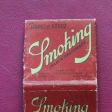 Papel de fumar: MARCA SMOKING. Lote 43479045