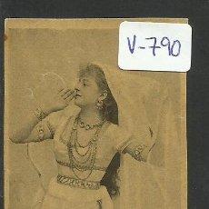 Papel de fumar: CROMO ENVOLTORIO PAPEL DE FUMAR - (V-790). Lote 43842423