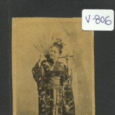 Papel de fumar: CROMO ENVOLTORIO PAPEL DE FUMAR - (V-806). Lote 43842537