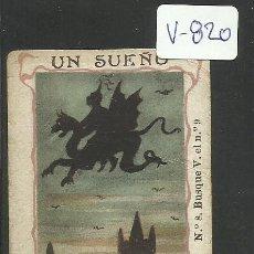 Cartina per sigarette: CROMO PAPEL DE FUMAR HIDALGUIA - LE CHIC PARISIEN- VER REVERSO- C. HIDALGO BARCELONA - (V-820). Lote 43842761