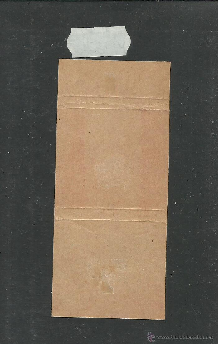 Papel de fumar: ENVOLTORIO PAPEL DE FUMAR - GANGA - MED. 5 X 10 CM. -(V-1521) - Foto 2 - 46411107
