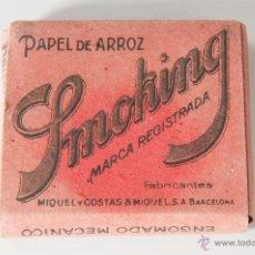 Papel de fumar: PAPEL DE FUMAR SMOKING. Lote 50546115