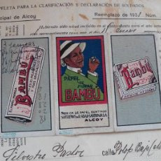 Papel de fumar: BAMBÚ - ALCOY PUBLICIDAD PAPEL DE FUMAR - PALILLERO TAL FOTOS - DE LUJO. Lote 56013622