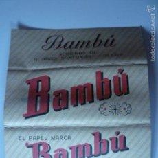 Papel de fumar: PAPEL DE FUMAR BAMBU ALARGADO.. Lote 56272962