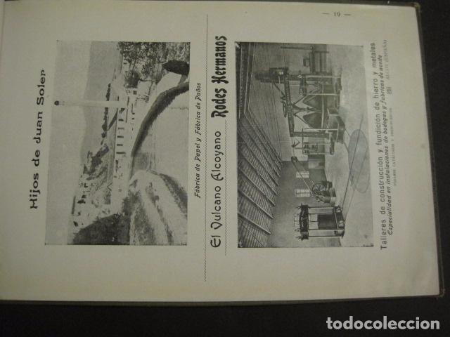 Papel de fumar: ALCOY - ARTISTICO E INDUSTRIAL -ALBUM FOTOS 1916 -MUCHA PUBLICIDAD-PAPEL FUMAR.- VER FOTOS -(V-6731) - Foto 20 - 63186484