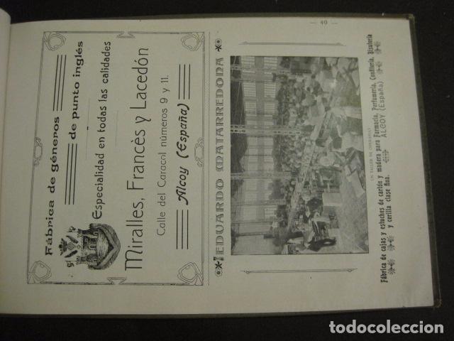 Papel de fumar: ALCOY - ARTISTICO E INDUSTRIAL -ALBUM FOTOS 1916 -MUCHA PUBLICIDAD-PAPEL FUMAR.- VER FOTOS -(V-6731) - Foto 50 - 63186484