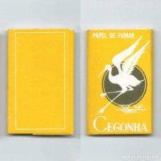 Papel de fumar: CEGONHA AMARILLO PAPEL DE FUMAR EN- GOMADO LIBRILLO ROLLING PAPER LIAR PAPIER ENROLAR NUEVO COMPLETO. Lote 63990671