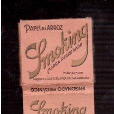 Papel de fumar: COSAS VIEJAS PAPEL DE FUMAR EL QUE VES DE BARCELONA. Lote 73064683