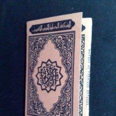 Papel de fumar: LIBRITO ANTIGUO-PAPEL DE FUMAR-S.N.T.A.. Lote 75360111