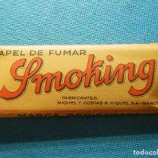 Papel de fumar: LIBRILLO DE PAPEL DE FUMAR - PAPELILLOS LIAR TABACO - SMOKING - PAPEL DE ARROZ - COLECCIÓN. Lote 84420804