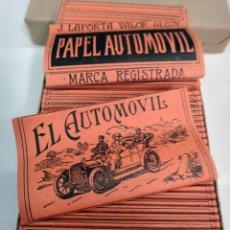Papel de fumar: PAPEL DE FUMAR EL AUTOMOVIL ALCOY ALICANTE CAJA CON 50 , ANTIGUOS, ORIGINALES. Lote 88156376