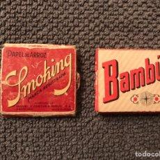 Papel de fumar: LIBRILLOS PAPEL DE FUMAR(2) BAMBU, SMOKING (H.1980?). Lote 96110947