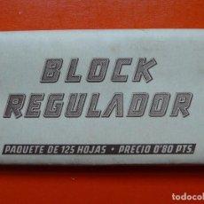 Papel de fumar: ANTIGUO PAPEL DE FUMAR BLOCK REGULADOR. Lote 105108887