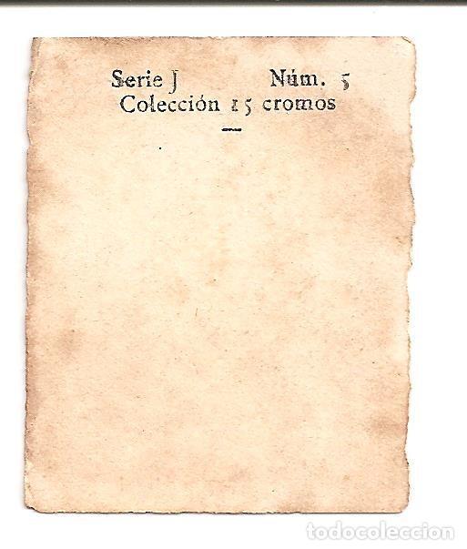 Papel de fumar: 1 cromo serie j con públicidad de papel de fumar cinema años 50+- visitar reverso y artista. - Foto 2 - 109551323