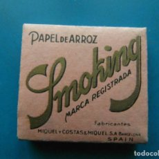 Papel de fumar: PAPEL DE FUMAR SMOKING. PAPEL DE ARROZ. ANTIGUO EN PERFECTO ESTADO SIN USAR. Lote 110135979