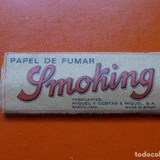 Papel de fumar: ANTIGUO PAPEL DE FUMAR SMOKING. Lote 110971867