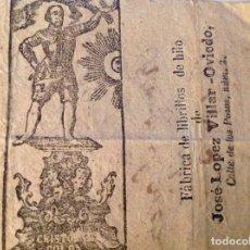 Papel de fumar: LIBRILLO LIBRITO PAPEL FUMAR. TABACO.ENVOLTURA COMPLETA. FÁBRICA JOSÉ LÓPEZ VILLAR.OVIEDO. S.XVIII.. Lote 119302211