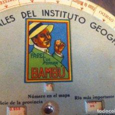Papel de fumar: PAPEL FUMAR BAMBÚ. DISCO GEOGRÁFICO DE ESPAÑA. RARO.. Lote 135625634
