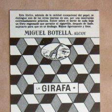 Papel de fumar: ANTIGUO PAPEL DE FUMAR LA GIRAFA MIGUEL BOTELLA ALCOY. Lote 139681794