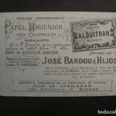 Papel de fumar: PAPEL ALQUITRAN NORUEGO CIGARRILLOS-JOSE BARDOU-CROMO ANTIGUO PAPEL DE FUMAR-VER FOTOS-(59.248). Lote 163389938
