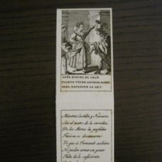 Papel de fumar: PAPEL DE FUMAR-SIGLO XIX-ORIGINAL ANTIGUO-VER FOTOS-(V-16.860). Lote 163770138