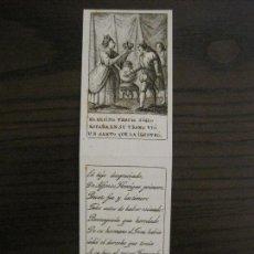 Papel de fumar: PAPEL DE FUMAR-SIGLO XIX-ORIGINAL ANTIGUO-VER FOTOS-(V-16.882). Lote 163773714