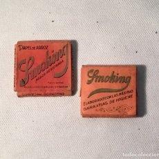 Papel de fumar: SMOKING, ANTIGUO PAPEL DE ARROZ PARA FUMAR. Lote 164181194