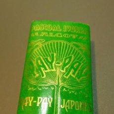 Papel de fumar: PAPEL DE FUMAR PAY-PAY 500 HOJAS PASCUAL IVORRA. Lote 165598874