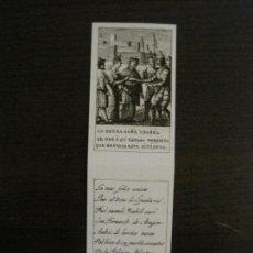 Papier à rouler: PAPEL DE FUMAR-SIGLO XIX-ORIGINAL ANTIGUO-VER FOTOS-(V-17.213). Lote 166044298