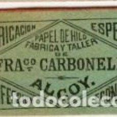 Papel de fumar: ALCOY. CUBIERTA DELANTERA DEL LIBRILLO DE PAPEL DE FUMAR DEL FABRICANTE FRANCISCO CARBONELL. EN EL... Lote 227836495