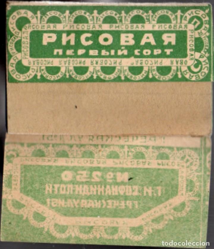 Papel de fumar: Papel de Fumar PNCOBAR No 250 - Foto 2 - 172847254