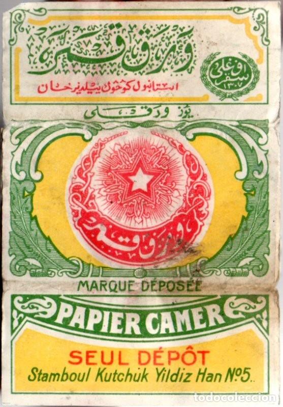 PAPEL DE FUMAR, PAPIER CAMER. OLD, FULL PACKET. (Coleccionismo - Objetos para Fumar - Papel de fumar )